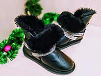 Подростковые зимние короткие угги для девочек G-Style, фото 1