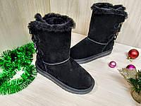Подростковые замшевые угги для девочки G-Style, фото 1