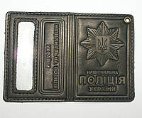 Обложка для служебного удостоверения полиция