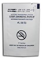 Антиникотиновый пластырь от курения – Stop Smoking Patch