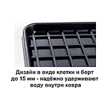 Коврики автомобильные Dacia Dokker 2012- Комплект из 4-х ковриков Stingray, фото 7