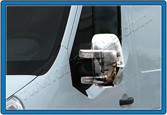 Накладки на зеркала (2 шт пласт) - Renault Master 2011+ гг.