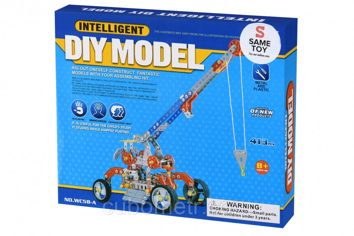 Конструктор металлический Same Toy Inteligent DIY Model 229 эл. WC98BUt