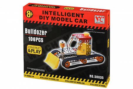 Конструктор металлический Same Toy Inteligent DIY Model Car Бульдозер 106 эл. 58035Ut, фото 2