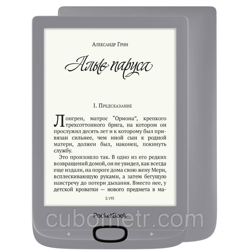 Электронная книга PocketBook 616, Matte Silver