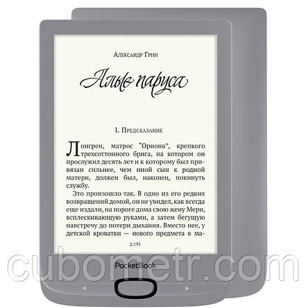 Электронная книга PocketBook 616, Matte Silver, фото 2