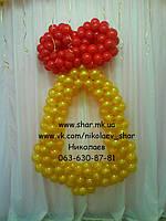 Колокольчик из шаров на 1 сентября. Николаев