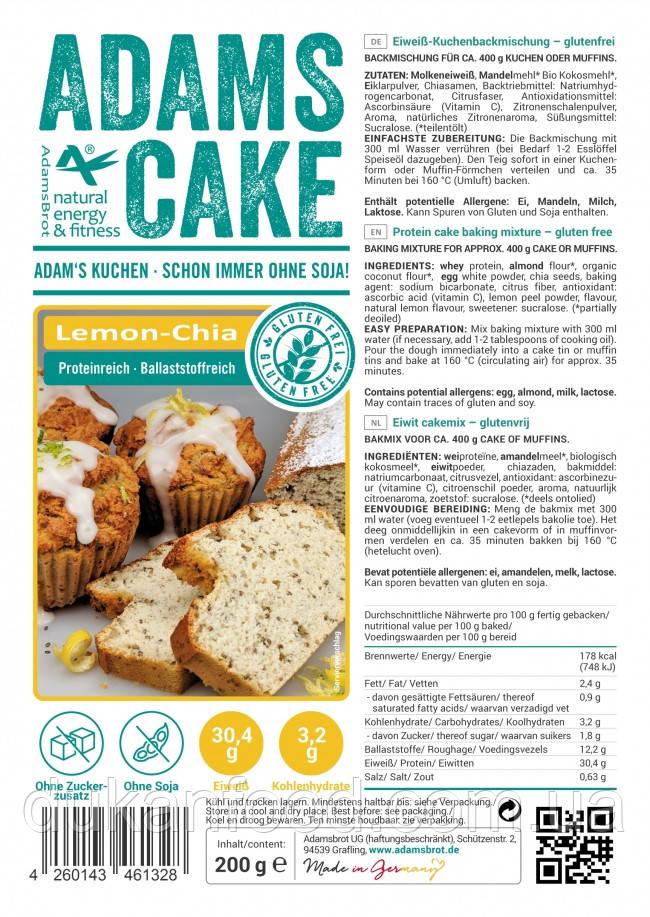Низко углеводная смесь лимонный торт, Adams cake Lemon-Chia