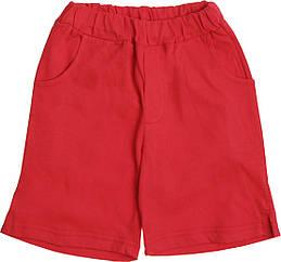 Шорты Valeri-Tex 1812-99-029-012 98 см Красный, КОД: 263798