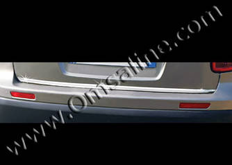 Кромка багажника (нерж) - Skoda Kodiaq