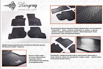 Резиновые коврики (4 шт, Stingray Premium) - Skoda Octavia A5 2006-2010 гг.
