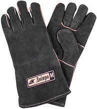 Перчатки рабочие Dnipro-M Перчатки сварщика Краги (чёрные)