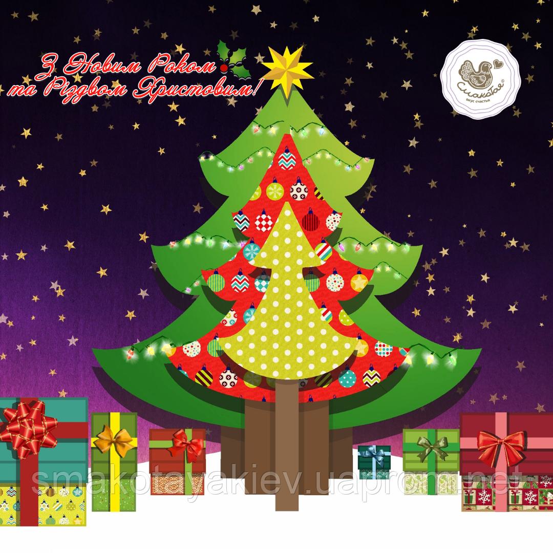 Вітаємо з чарівними новорічними святами!