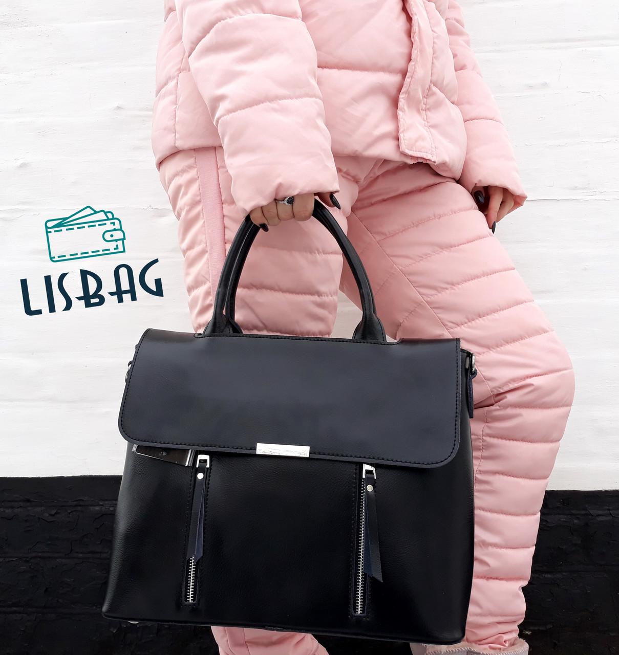 2bfe2f726c13 Большая кожаная сумка формата А4 Galanty черная: продажа, цена в ...