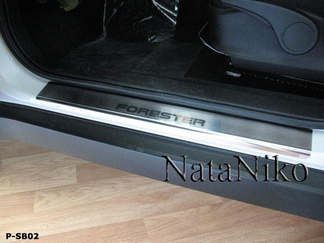 Накладки на пороги Натанико преміум (4 шт., нерж.) - Subaru Forester 2008-2013 рр.
