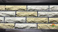 Кирпич облицовочный ECOBRICK скала 250x100x65 мм желтый, слоновая кость