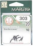 Вертлюжок Maruto бочонок Brass barrel Swivels 303 № 20, фото 2