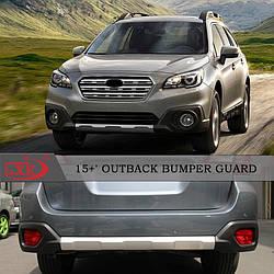 Передняя и задняя накладки V1 (2 шт) - Subaru Outback 2015+ гг.