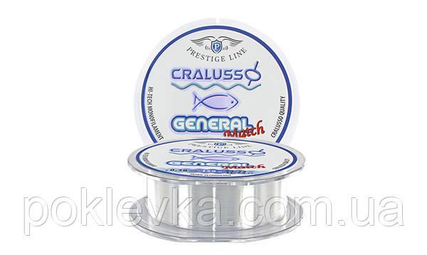 Леска CralussoGeneral Match 150 м 0.16 мм 3.46 кг Clear QSP Prestige Line (2060)