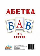 """Карточки """"Большие Букви.Укр"""" А5 (200х150 мм)"""