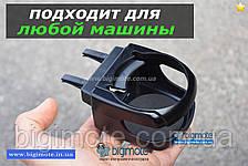 ПОДСТАКАННИК, качественный подстаканник в машину,скидка, фото 3