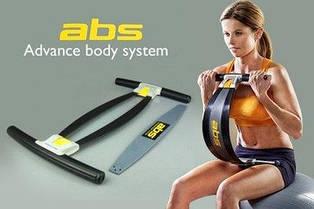 Ренажер для пресса ABS (Advanced Body System)