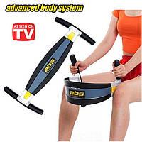 Тренажер для пресса ABS (Advanced Body System), фото 1