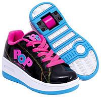 4b44c374aa6158 Роликовые кроссовки в Украине. Сравнить цены, купить потребительские ...