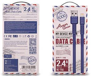 Кабель Remax Armor Series Lightning Data/Charge 1m, blue, фото 2