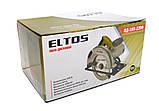 Пила дисковая Eltos 185-2200 Металлический корпус, фото 8