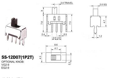 Переключатель на 2 позиции 5pin 1P2T, фото 2