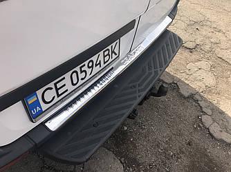 Накладка на задний бампер Глянцевый (Carmos, сталь) - Volkswagen Crafter 2006-2017 гг.