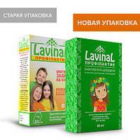 Лавинал-Профилактик спрей для защиты от вшей 80мл