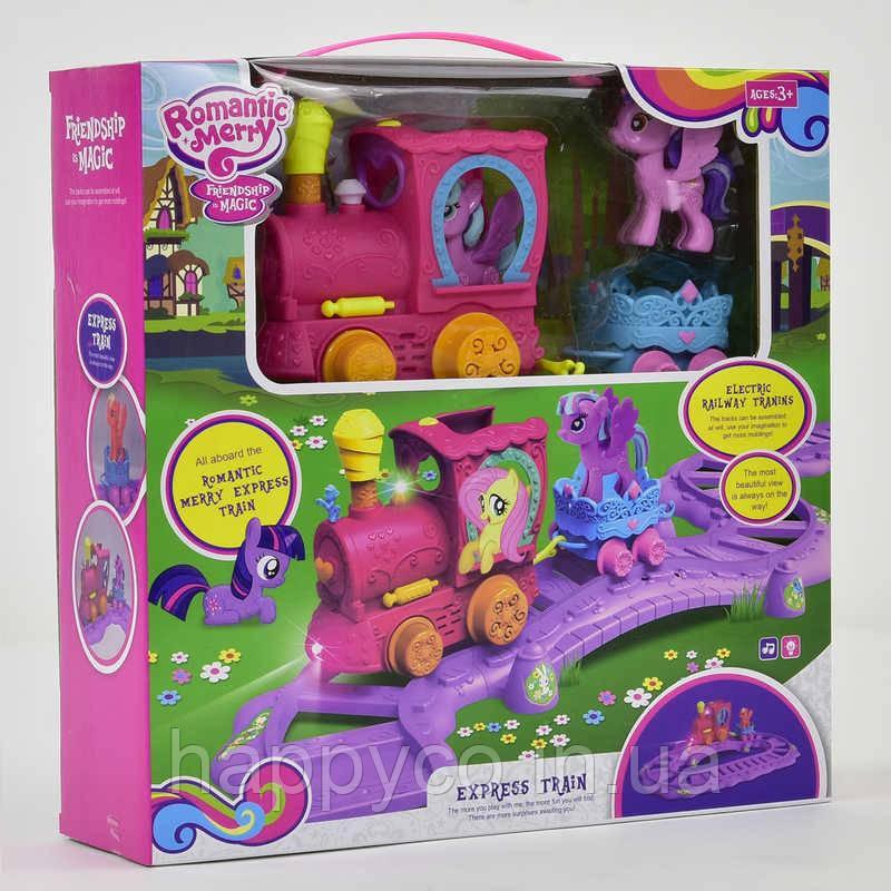 """Игрушечный детский набор """"Пони"""" с паравозиком на батарейках, 4 фигурки пони, свет, звук"""