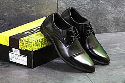Туфли мужские Slat стильные классические натуральная кожа весна/осень (черные), ТОП-реплика