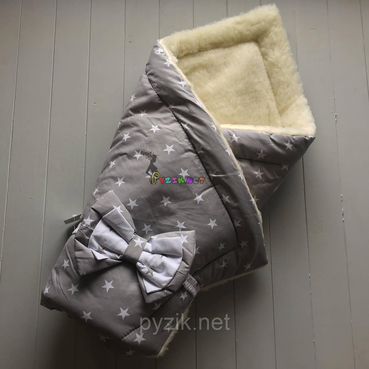 """Конверт-одеяло для новорожденных на выписку и в коляску на меху """"Звездочка"""" серый"""