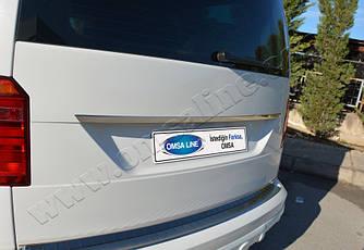 Накладка над номером (нерж.) - Volkswagen Caddy 2015+ гг.