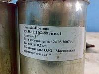 Смазка «Аметист» (ВНИИНП-284)