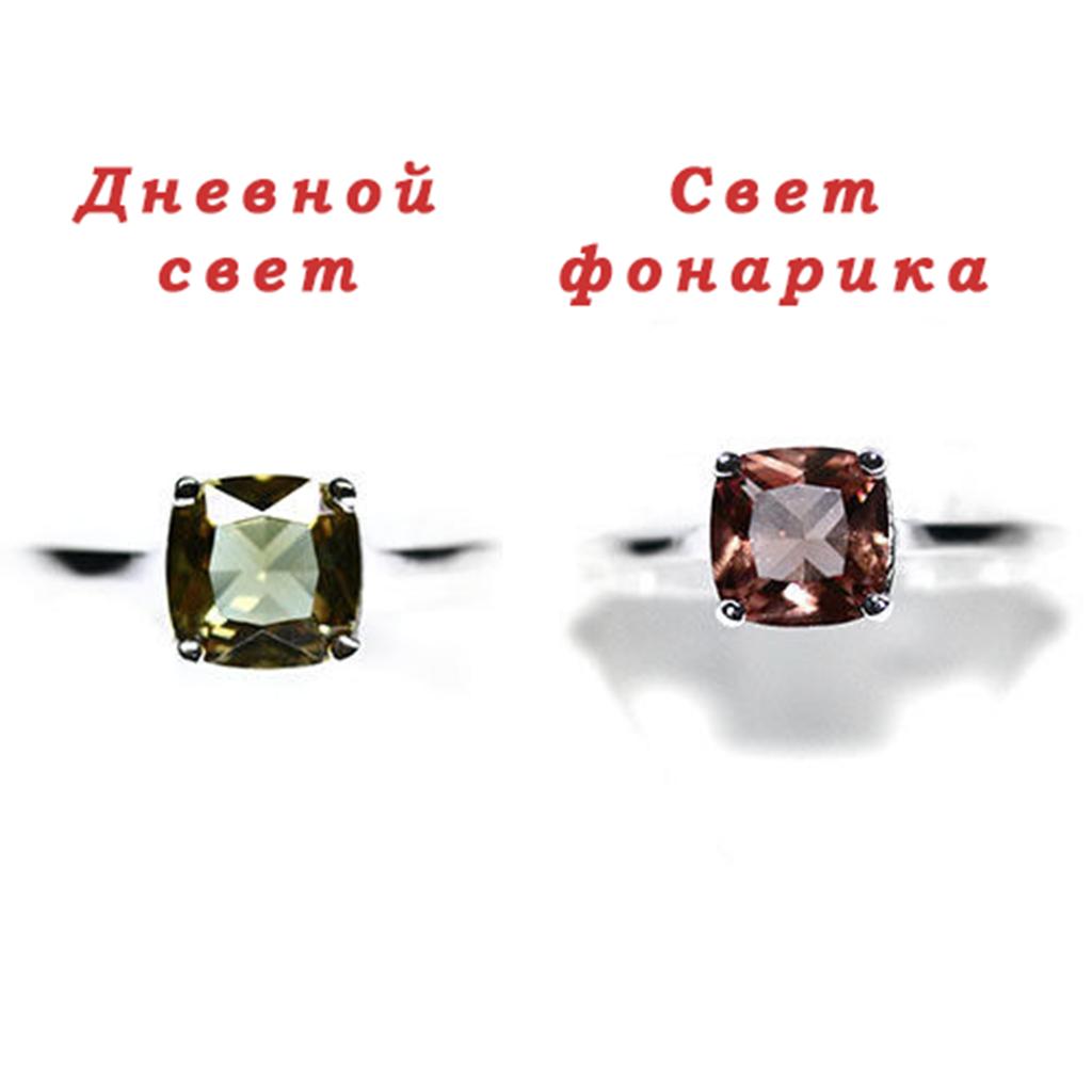 abcc21274057 Султанит диаспор, серебро 925, кольцо, 972КС - Интернет-магазин