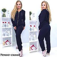 Женский трикотажный спортивный костюм батальный. Размеры: 50, 52, 54.