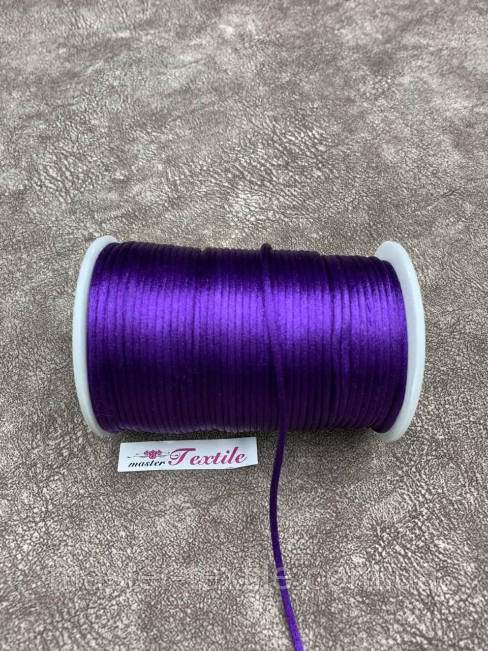 Шнур Корсетный Фиолетовый