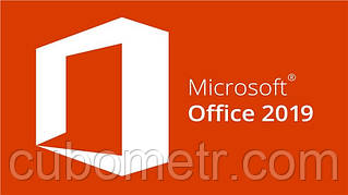 ПО Microsoft Office Home and Business 2019 English Medialess