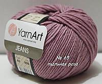 Нитки пряжа для вязания хлопок акрил JEANS Джинс от YarnArt Ярнарт № 65 - пыльная роза