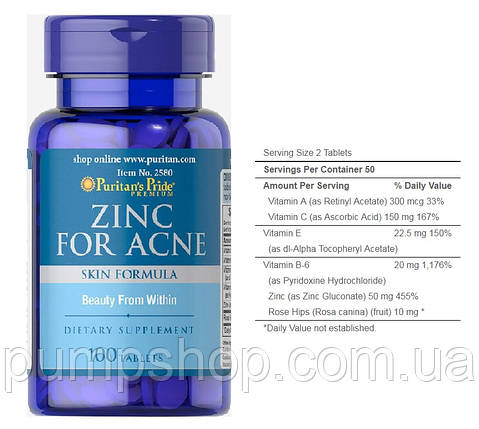Цинк+акне Puritan's Pride Zinc for Acne 100 капс., фото 2