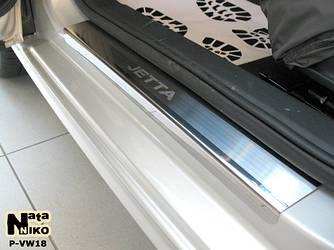 Накладки на пороги Натанико (4 шт., нерж.) - Volkswagen Jetta 2011+ рр.