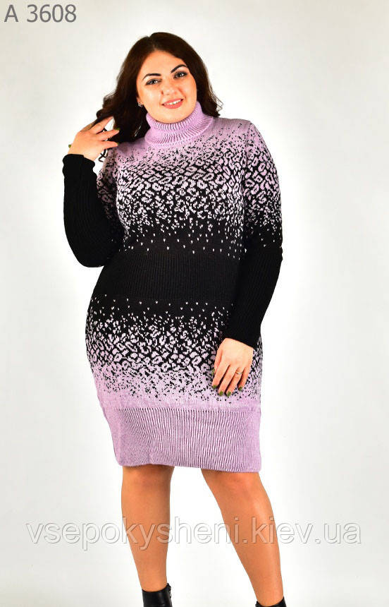Платье вязаное