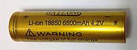 Аккумулятор Bailong 18650 6800mAh 4.2V Gold
