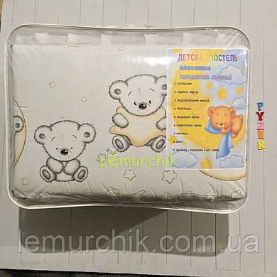 Детское постельное бельё двухстороннее (8 предметов), Мишки, серое
