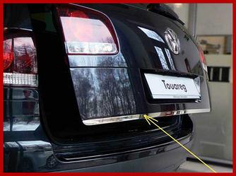 Кромка крышки багажника (нерж) - Volkswagen Touareg 2002-2010 гг.