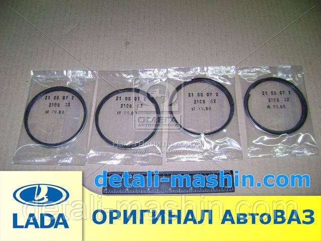 Кольца поршневые на ВАЗ 79,8 (пр-во АвтоВАЗ) 2106 2107